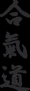 """AI"" ""KI"" ""DO"" Kanjizeichen"
